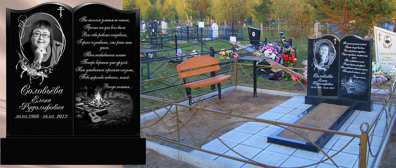 Заказать памятник на могилу в коврове памятник подешевле Медведково